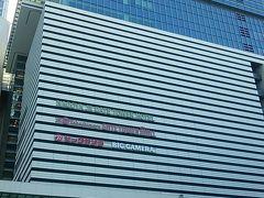 2017年4月17日グランドオープン!「JRゲートタワー」を歩く