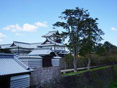 10数年振りの金沢へ ① ー 先ずは定番中の定番・金沢城と兼六園を訪ねる