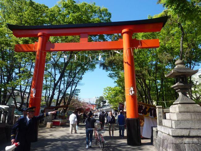 京都駅八条口を西に向かうと、京都イオンモールが有り、ちょうど真向いに在ります。<br /><br />今年は、4月23日から5月の連休まで行われるようです。<br /><br />五基の御神輿が集結、巡行や神事などが予定されております。<br /><br />御旅所 http://inari.jp/news/topics/#num1<br /><br />京都伏見稲荷 http://inari.jp/rite/?month=4%E6%9C%88#334<br /><br />京都のバリアフリー観光・旅行 お役立ち情報 https://matome.naver.jp/odai/2136877283891323601<br /><br />京都の介護タクシー http://kaigotaxi-info.jp/top_586.html