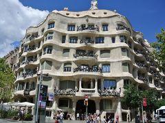 バルセロナのモデルニスモ建築を巡る!⑦ カサ・ミラ by ガウディ