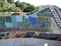 バルセロナのモデルニスモ建築を巡る!⑥ グエル公園