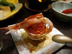 朝食の゛山海宝石こぼれ箱゛ってどんなの?食事に期待して ふくみつ華山温泉 宿泊