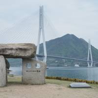 広島〜しまなみ海道(サイクリング)〜道後温泉〜男木島・直島
