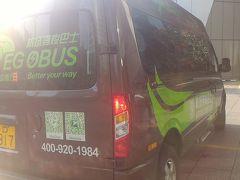 2017中国旅行と愛知県:1 上海編 初EGOBUS乗車と人民広場周辺で湯包づくし