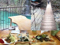 ぐっさん家で見た、付知峡の大自然の中にある、お食事処「はざま」さんに行ってきました!