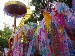 ANA/KL修行第2弾はチェンマイで1歳児連れ水かけ祭り