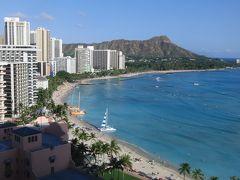 初めてのハワイ