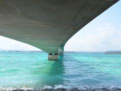 2017  春 沖縄  ファミリー旅  古宇利島  モトブオリオン