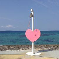 女のちょい住み沖縄1ヶ月♪②到着翌日は呼ばれた気がした久高島へ初上陸!