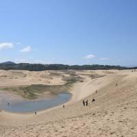 島根、鳥取の旅【3】 3日目 鳥取砂丘、倉吉