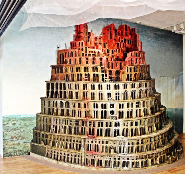 【天国への階段】Stairway to Heaven-隠されたバベルの塔の秘密&悪魔のクリエイター ボスの妖怪と付喪神/ブリューゲル BABEL展