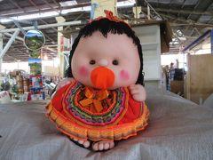 ペルー 「行った所・見た所」 クスコ(サンペドロ市場とレアルプラザクスコでショッピング)
