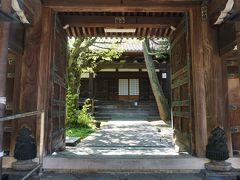 10数年振りの金沢へ ③ ー 神社、仏閣、教会を訪ねて