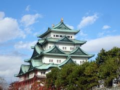 名古屋城ちょこっと旅 日本100名城巡りの巻