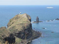 北海道中央バス定期観光『春の絶景積丹岬コース』に参加しました。【2017年版】