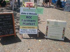 KCCファーマーズ マーケット