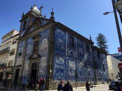 2017年 GW ポルトガルに行って来ました。Part 2 ポルト(2)