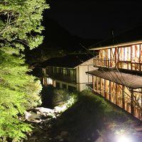 嬉野温泉椎葉山荘へ