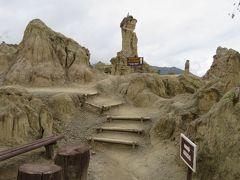 ボリビア 「行った所・見た所」 ラパスのロープウェイ乗車と月の谷見物