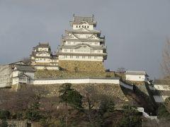 <京都・姫路・淡路島・神戸旅行2日目その2>京都から姫路城への長旅