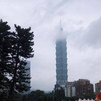 三回目の台湾旅行。今度は温泉重視で!①
