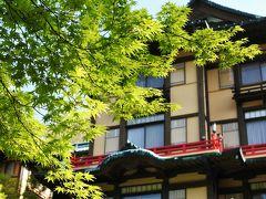 富士屋ホテルで青紅葉を楽しむ(4月28日)