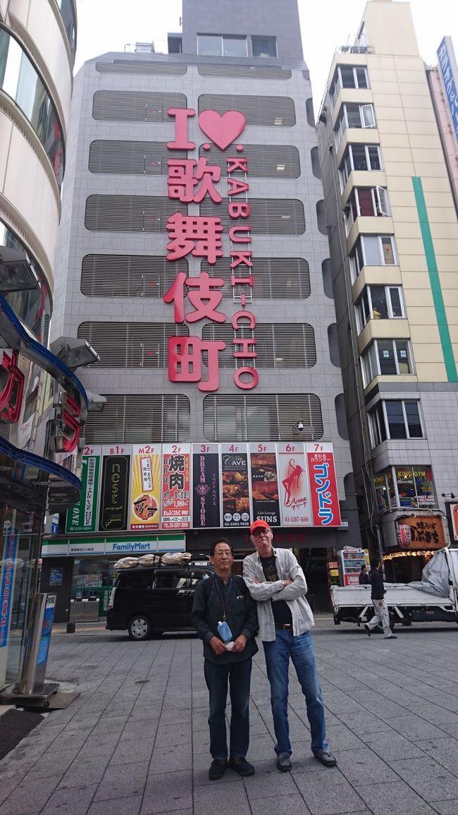 台湾の友人夫妻と日本小旅行⑧新宿・銀座・帰国編(+わん 八王子ユーロード店で一献) 2017/04/18-19<br /><br />【銀座散策】<br />ステーキガストでハンバーグを食べた後、エミーのリクエストで銀座・新宿へ。先ずは、京王線、都営新宿線で銀座へ。銀座を少し、ブラブラした後、妻とエミーは二人でショッピング、私とヨップは、タバコが吸える喫茶店で彼らの帰りを待ちながら一休み。<br /><br />【新宿散策】<br />銀ブラの後、新宿を散策しました。時間の関係で、歌舞伎町に行ってみました。