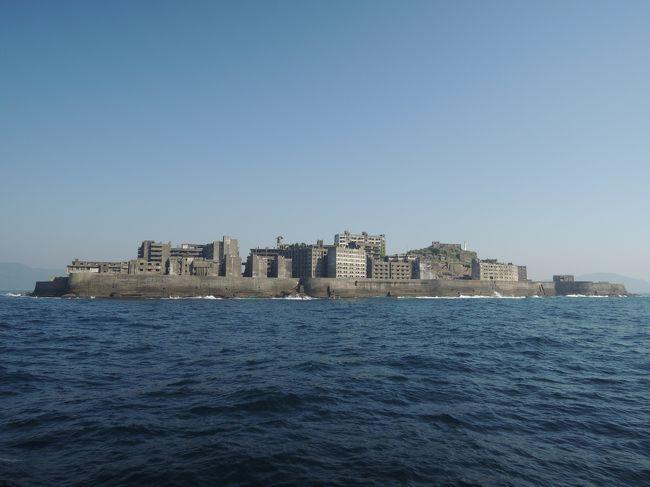 最近は海外ばかり行ってたので、まともな国内旅行は本当に久しぶり(多分、2009年に広島・小倉・福岡に行って以来)。<br /><br />でも、国内にもまだまだ未踏の地が残ってるので、フォートラの地図を塗りがてら出発です。<br /><br />一番の目的地は世界遺産・軍艦島。<br />世界遺産好きとして、かねてから狙っていた憧れの場所です。<br /><br />で、ついでに佐賀にも立ち寄ってみましょう。<br />というのも、成田←→佐賀に激安LCC・春秋航空が就航してるので。<br /><br />旅はいよいよ長崎へ。<br /><br />正直、こんなに充実した観光ができるとは思ってませんでした。<br />何で今まで来てなかったんだろうってくらい、グルメに、観光に、いろいろ楽しめました。<br /><br />江戸時代の出島のこと、明治時代の炭鉱文明の名残の軍艦島、昭和時代に落とされた原爆のことなど、改めて勉強させられたし、オランダや中国などの異国文化にも触れ合えて、楽しかったです。<br /><br />ナガサキは、日本を代表する観光都市の一つですね☆