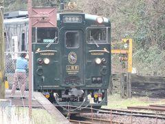 新D&S列車「かわせみやませみ」運行開始記念!棚田の里球磨村を訪ねて