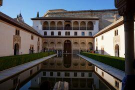 スペイン、アンダルシアのプロセシオンとアルハンブラ宮殿、モロッコ・フェズへの旅。5日目アルハンブラ・ナスル宮殿、ヘネラリフェ見学