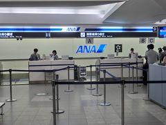 ANAハローツアーで行く!3度目のシドニー旅行 Part1福岡空港へ移動編
