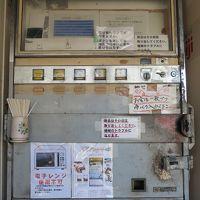 [青春18きっぷ 2016冬-4回目] 希少な自動販売機を訪ねて! 【鹿島線・鹿島臨海鉄道】