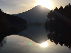 そうだ!富士山へいこう!2 ダイヤモンド富士と田貫湖・休暇村富士 前編