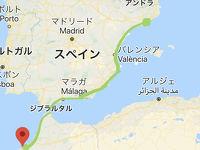 レンタカードライブ旅(バルセロナ~カサブランカまで)