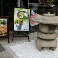 2017年のGWは京都のスイーツと美味しい京もつ鍋からスタートしました。