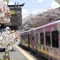 東武特急と会津鉄道で行く、南会津・川治温泉の旅. その1