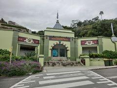 ANAハローツアーで行く!3度目のシドニー旅行 Part9 タロンガ動物園編