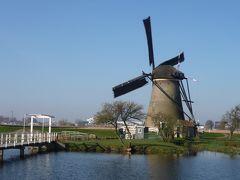 【2009年春】春先のヨーロッパ【その3】フェルメールと風車
