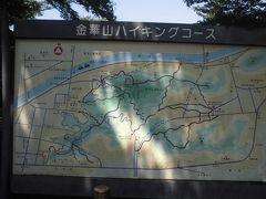 金華山に登りました。