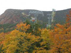 蔵王ハイキング 1泊2日の旅 Vol.2 山一面燃えるような紅葉