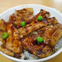 美味しい食べ物シリーズ 番外編3 北海道十勝のぶた丼(一部弁当)