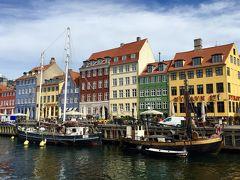 ☆憧れの北欧☆ デンマーク・コペンハーゲン ① 無料宿泊でクラウンプラザ コペンハーゲンタワーズ & おとぎの国を街歩き
