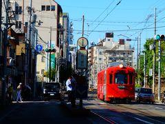 日がな一日ちんちん電車にのって たびの終わりは日本三大居酒屋「明治屋」へ