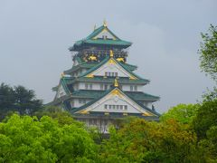 ロングドライブno旅:P5.橋本から岡山へ