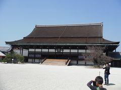 京都御所を巡る