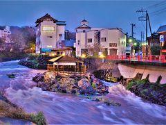 静岡県 修善寺温泉に行ってみた でもやっぱり雨だった… オッサンネコの家族旅
