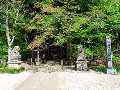 奥の細道・須賀川と白河をめぐる