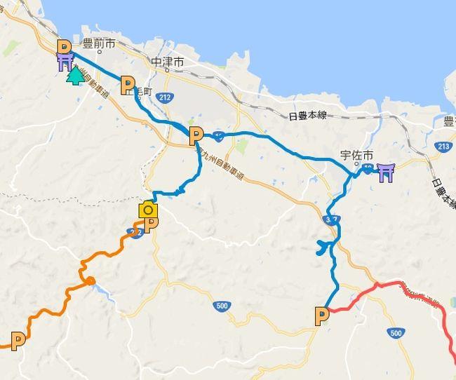 2日目<br /><br />宇佐神宮、大富神社、呉橋、耶馬渓橋、いんない、香下ダム、なかつ、しんよしとみ、豊前おこしかけ、耶馬トピア、耶馬渓、新日本三景・神様、名橋・上級、八面山金色温泉<br />などを巡りました。<br /><br />地図は走行ルート<br />ブルーのラインが走行ルート<br /><br />アイコンがハイドラのチェックポイントのうち、道の駅と神社、観光名所などです。<br /><br />