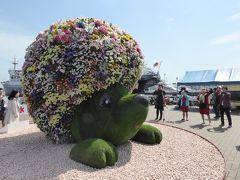 春爛漫の優雅な横浜♪ Vol23 ☆山下公園 立体感のある庭園とキュートなマスコット♪