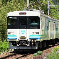 阿武隈急行の旅